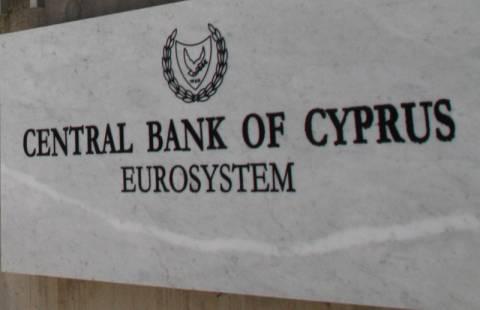 Αντίθετος στην πώληση χρυσού ο διοικητής της Κεντρικής Τράπεζας Κύπρου