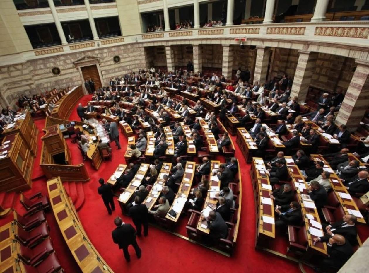 Βελτιώσεις στον ενιαίο φόρο ακινήτων ζητούν βουλευτές της συγκυβέρνηση