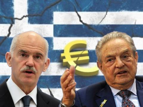 O Γ. Παπανδρέου και ο Σόρος «σχεδίασαν την χρεωκοπία»
