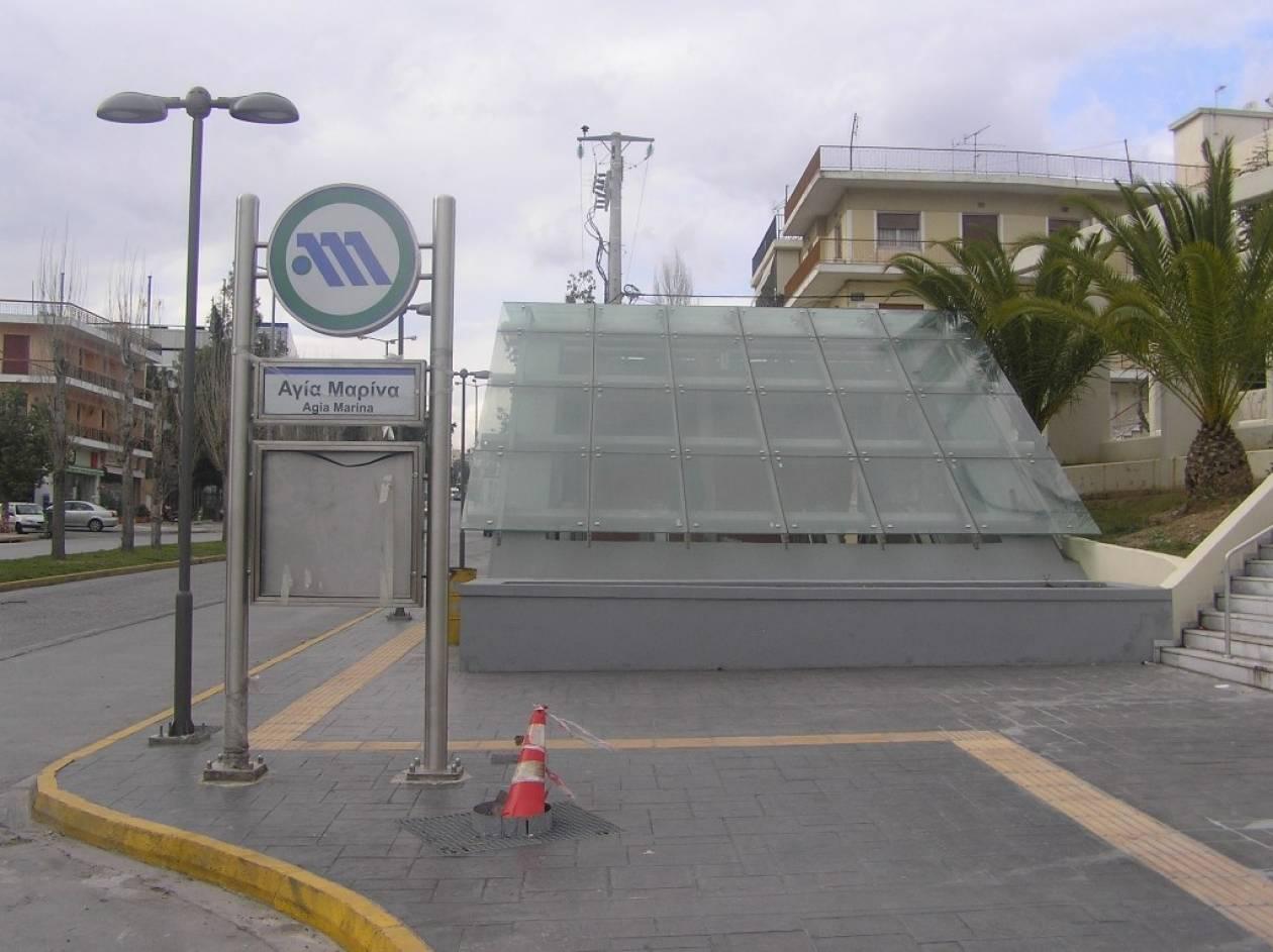Στην κυκλοφορία ο νέος σταθμός του μετρό «Αγία Μαρίνα»
