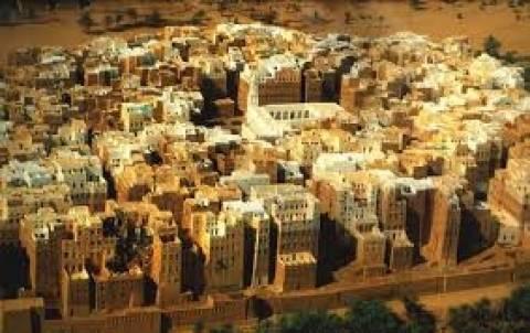 Υεμένη: Επίθεση δέχθηκε ο Ιάπωνας πρόξενος
