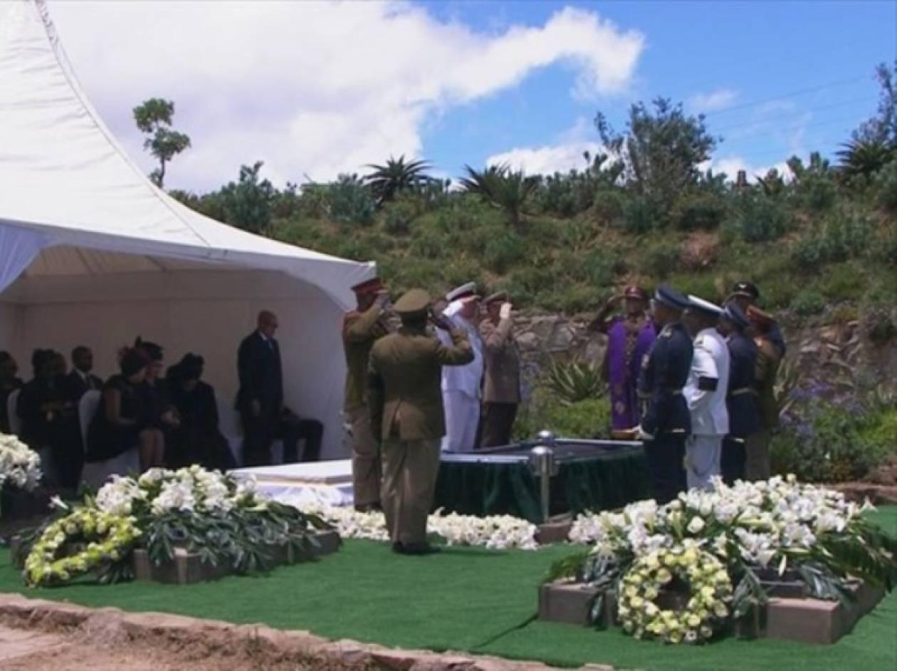 Ολοκληρώθηκε η ταφή του Νέλσον Μαντέλα