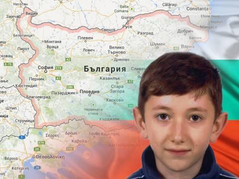 Ανατροπή: Ζωντανός στη Βουλγαρία ο Άλεξ