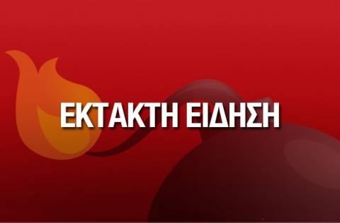 ΤΩΡΑ: Συναγερμός με ύποπτο δέμα στο Ν. Ηράκλειο
