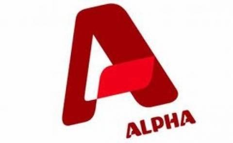 Οι τηλεθεατές του Σαββάτου βλέπουν Alpha TV