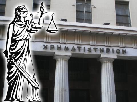 Όλοι αθώοι για το σκάνδαλο του χρηματιστηρίου