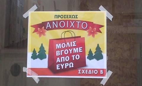 Οι προεκλογικές αφίσες του Αλέκου Αλαβάνου για τις Ευρωεκλογές
