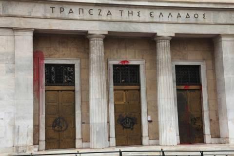ΤτΕ: Πρωτογενές έλλειμμα 4 δισ. ευρώ  εμφανίζει  ο Προϋπολογισμός