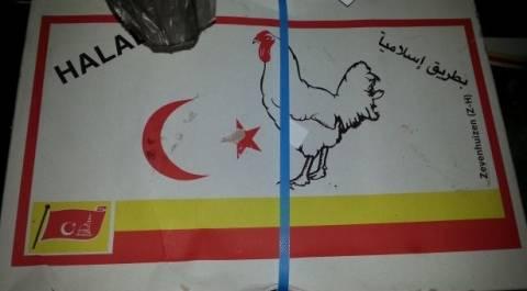 Μολυσμένα κοτόπουλα με τουρκική σημαία στην Εθνική Φρουρά