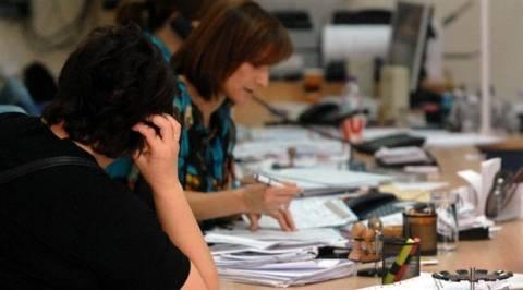 Έως τις 15 Ιανουαρίου οι εκθέσεις αξιολόγησης των δημοσίων υπαλλήλων