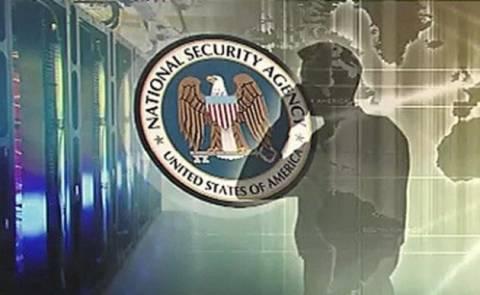 ΗΠΑ: Παράνομες οι παρακολουθήσεις της NSA, όμως θα συνεχιστούν