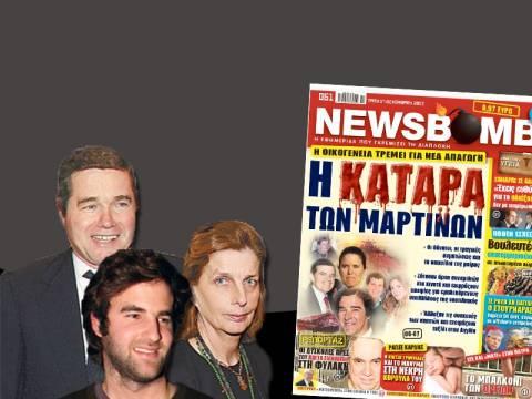 Η οικογένεια Μαρτίνου τρέμει για νέα απαγωγή