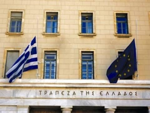 Τράπεζα της Ελλάδος: Επιστροφή σε ανάπτυξη 0,5% το 2014 αλλά...