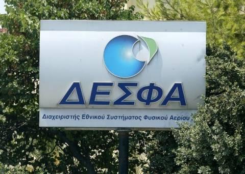 Εντός των ημερών η συμφωνία μετόχων για τον ΔΕΣΦΑ