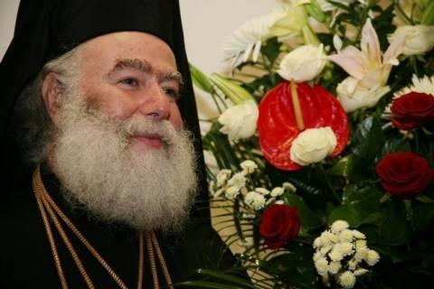 Πατριάρχης Θεόδωρος: Ως  Έλληνες, είμαστε μαθημένοι στα δύσκολα!