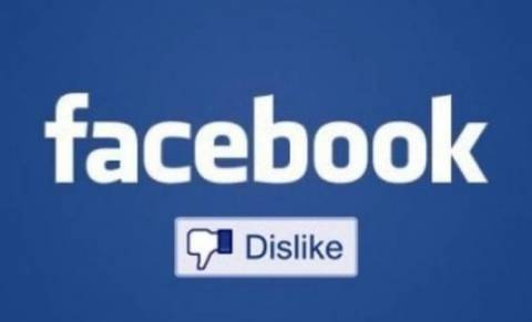Nέα μεγάλη αλλαγή στο Facebook: Το dislike button είναι γεγονός