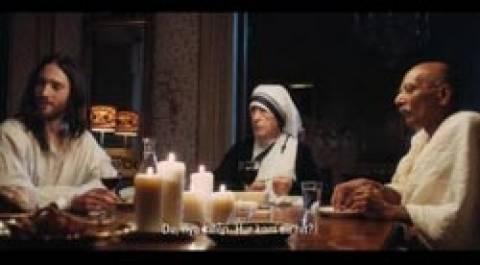 Βίντεο: Διαφημιστικό της UNICEF με τον ...Ιησού Χριστό!