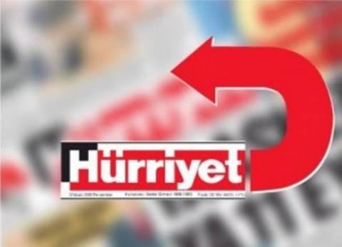 Γκάφα ολκής από την τουρκική εφημερίδα Hürriyet