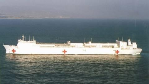 Με πλωτά νοσοκομεία ρίχνεται στον «πόλεμο» για το Αιγαίο η Τουρκία!