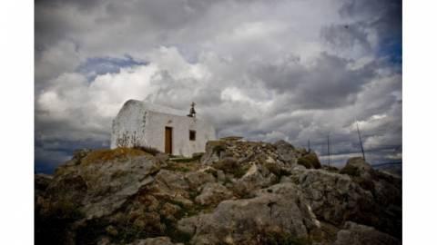 Στον κατάλογο της Ουνέσκο το « Άγιον Όρος της Κρήτης»