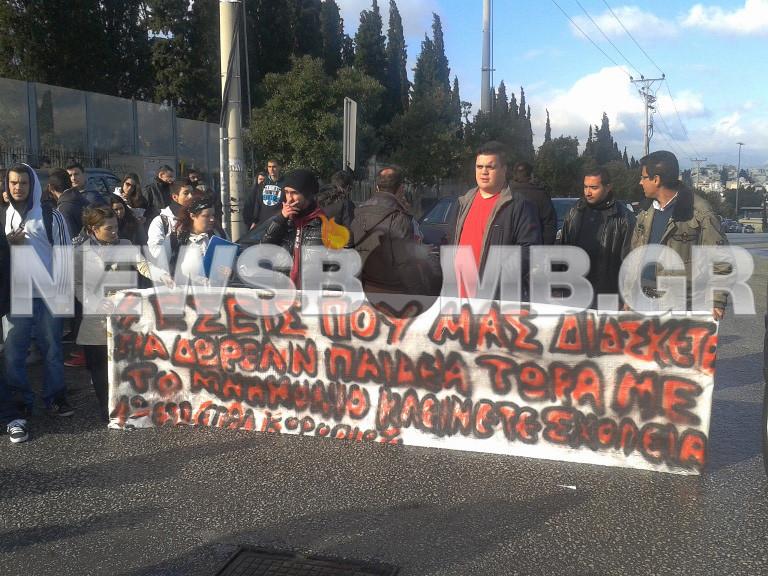 Συγκέντρωση διαμαρτυρίας από τους μαθητές των ΕΠΑΛ (Φωτό&Βιντ)