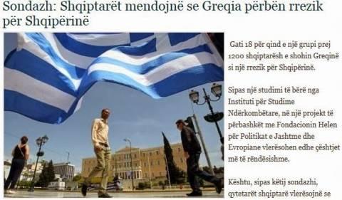 'Ερευνα: Κίνδυνος η Ελλάδα για την Αλβανία