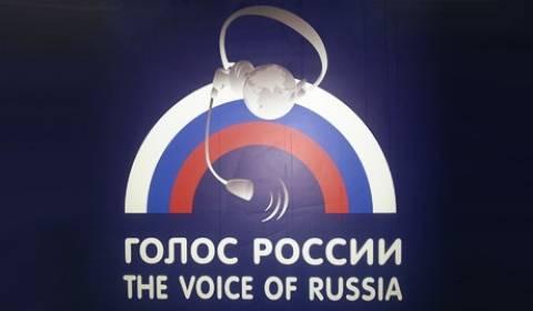 Η «Φωνή της Ρωσίας» θα συνεχίσει να εκπέμπει