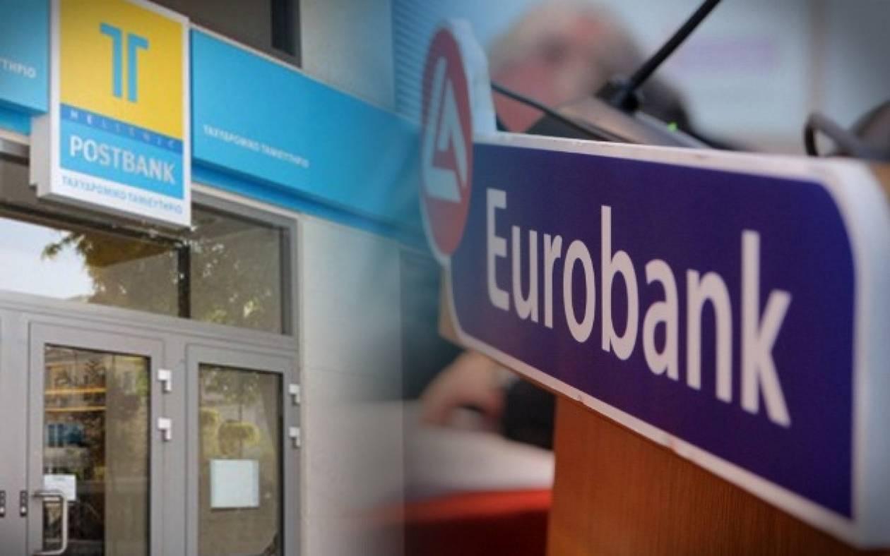 Έγκριση μεταβίβασης του Νέου Ταχυδρομικού Ταμιευτηρίου στην Eurobank
