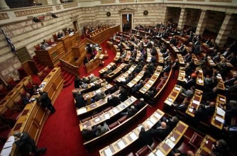 Απορρίφθηκε η πρόταση αντισυνταγματικότητας για τον φόρο ακίνητων