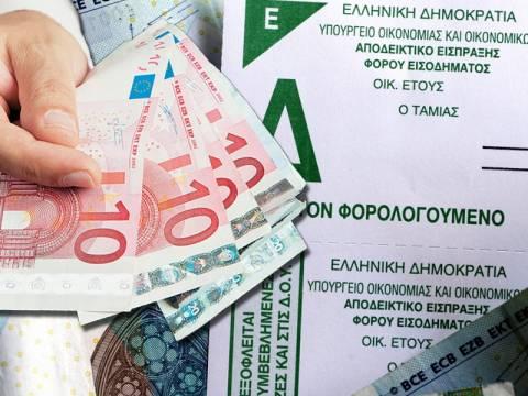 Τσουχτερά πρόστιμα για οφειλέτες με ληξιπρόθεσμα χρέη