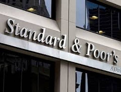 S&P: Υποβάθμισε την πιστοληπτική διαβάθμιση της Ευρωπαϊκής Ένωσης