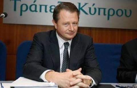 Το bail-in αφαίρεσε την εμπιστοσύνη στο κυπριακό τραπεζικό σύστημα