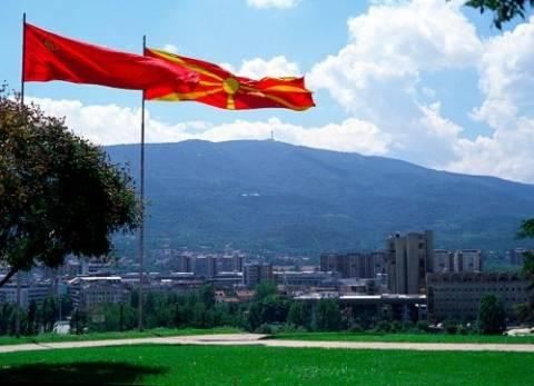 ΠΓΔΜ: Αφίσες καλούν τους μουσουλμάνους να μην γιορτάσουν το νέο έτος