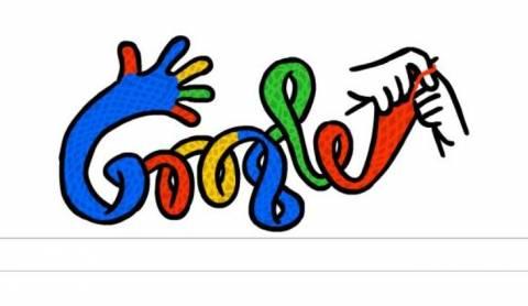 Πρώτη ημέρα του χειμώνα: Η Google καλωσορίζει το χειμώνα με Doodle
