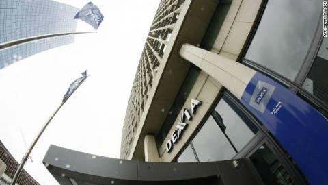 Βέλγιο: Τέλος τα μπόνους σε στελέχη τραπεζών που επιδοτούνται