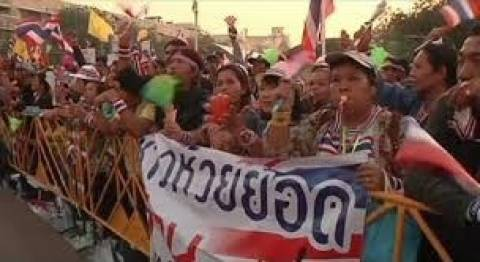 Ταϊλάνδη: Η αντιπολίτευση ανακοίνωσε πως θα μποϊκοτάρει τις εκλογές