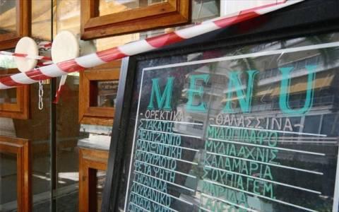 Σωρεία παραβάσεων σε καταστήματα της Αττικής