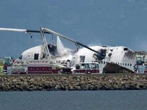 Μοζαμβίκη: Έριξε το αεροπλάνο από πρόθεση