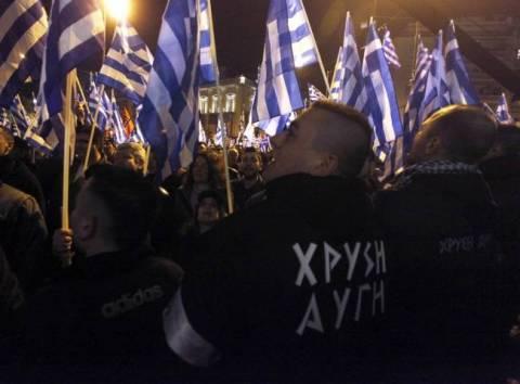 Θεσσαλονίκη: Συγκέντρωση της Χρυσής Αυγής και αντιφασιστική πορεία