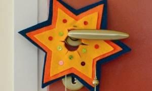 Φτιάξτε ένα μοναδικό Χριστουγεννιάτικο αστέρι για διακόσμηση