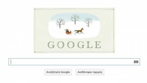 To σημερινό Doodle: Καλά Χριστούγεννα από την Google!
