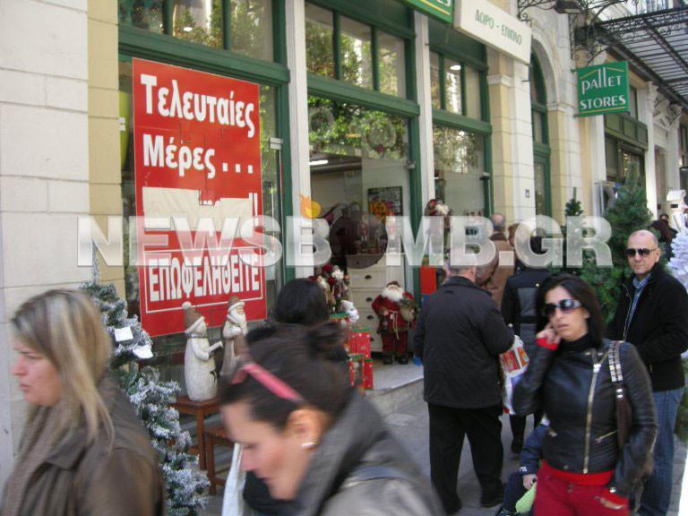 Πιο δύσκολη από ποτέ η κίνηση στην αγορά φέτος τα Χριστούγεννα