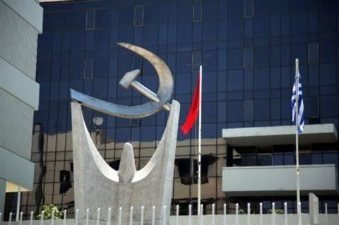 ΚΚΕ: Άμεση απελευθέρωση των συλληφθέντων του Παπουτσάνη
