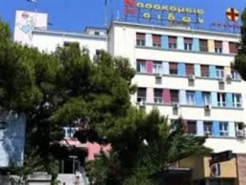 Συνελήφθη ο διοικητής του νοσοκομείου Παίδων-Αγλαΐα Κυριακού