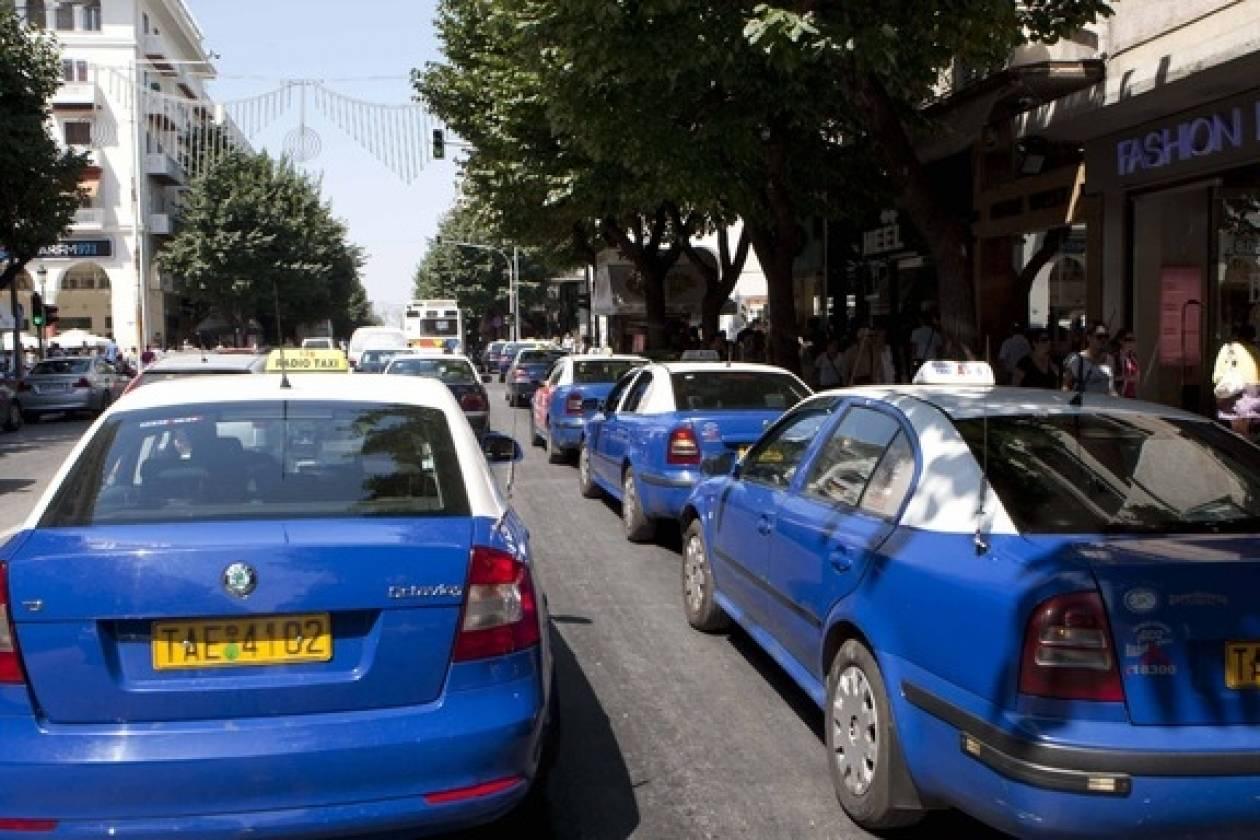 Αποτέλεσμα εικόνας για ταξι θεσσαλονίκη
