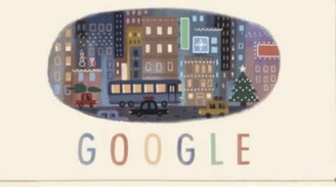Χρόνια πολλά: Η Google μας εύχεται με νέο Doodle