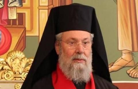 Αρχιεπίσκοπος Χρυσόστομος: Να ανασυντάξουμε τις δυνάμεις μας