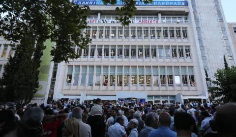 Για μικρό χρέος σε ταμείο συνελήφθη η πρώην εργαζόμενη της ΕΡΤ