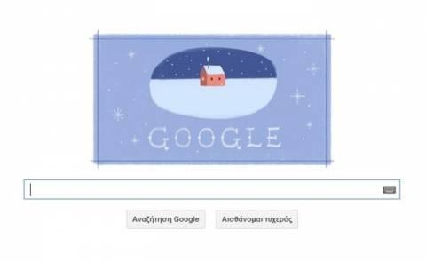 Χαρούμενα Χριστούγεννα από την Google με νέο Doodle