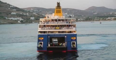 «Και τι ζητάω… ένα πλοίο στον Περαία για να πάω»